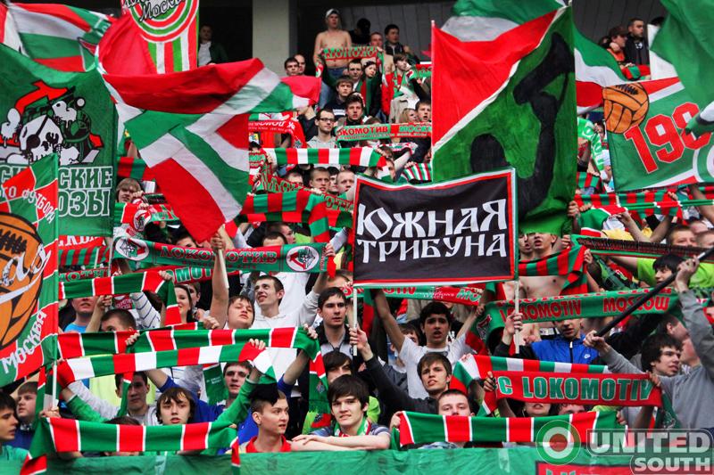 Lokomotiv Moskva Lokomotiv-kuban_%283%29