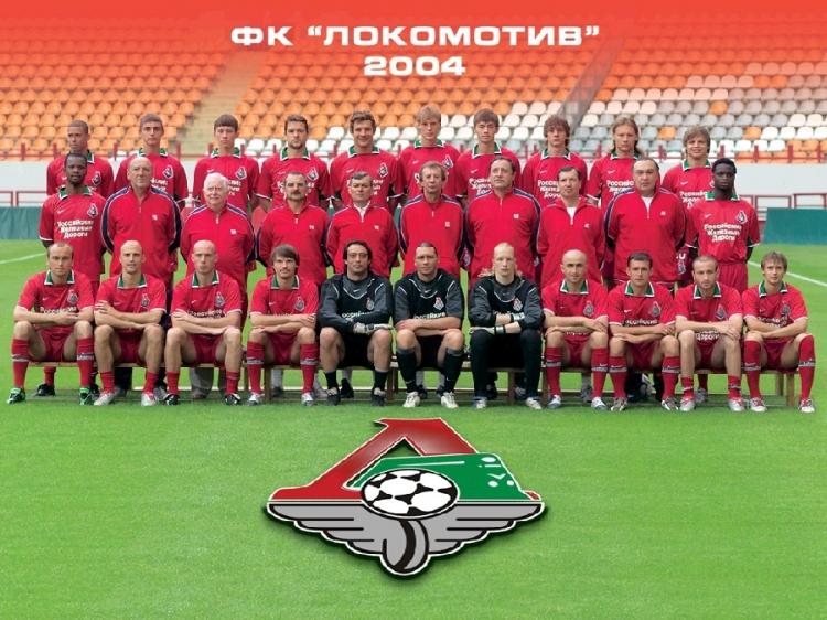 Футбольный клуб локомотив москва 2004 ночные клубы в минске с