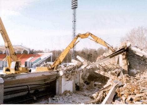 Стадион Локомотив.  Снос старой арены.  2000 год.