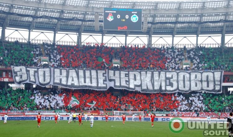 """""""Локомотив"""" не сможет предоставить """"Торпедо"""" свой стадион"""