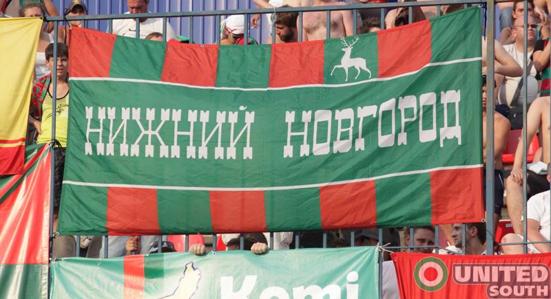 Региональные объединения болельщиков - Нижний Новгород