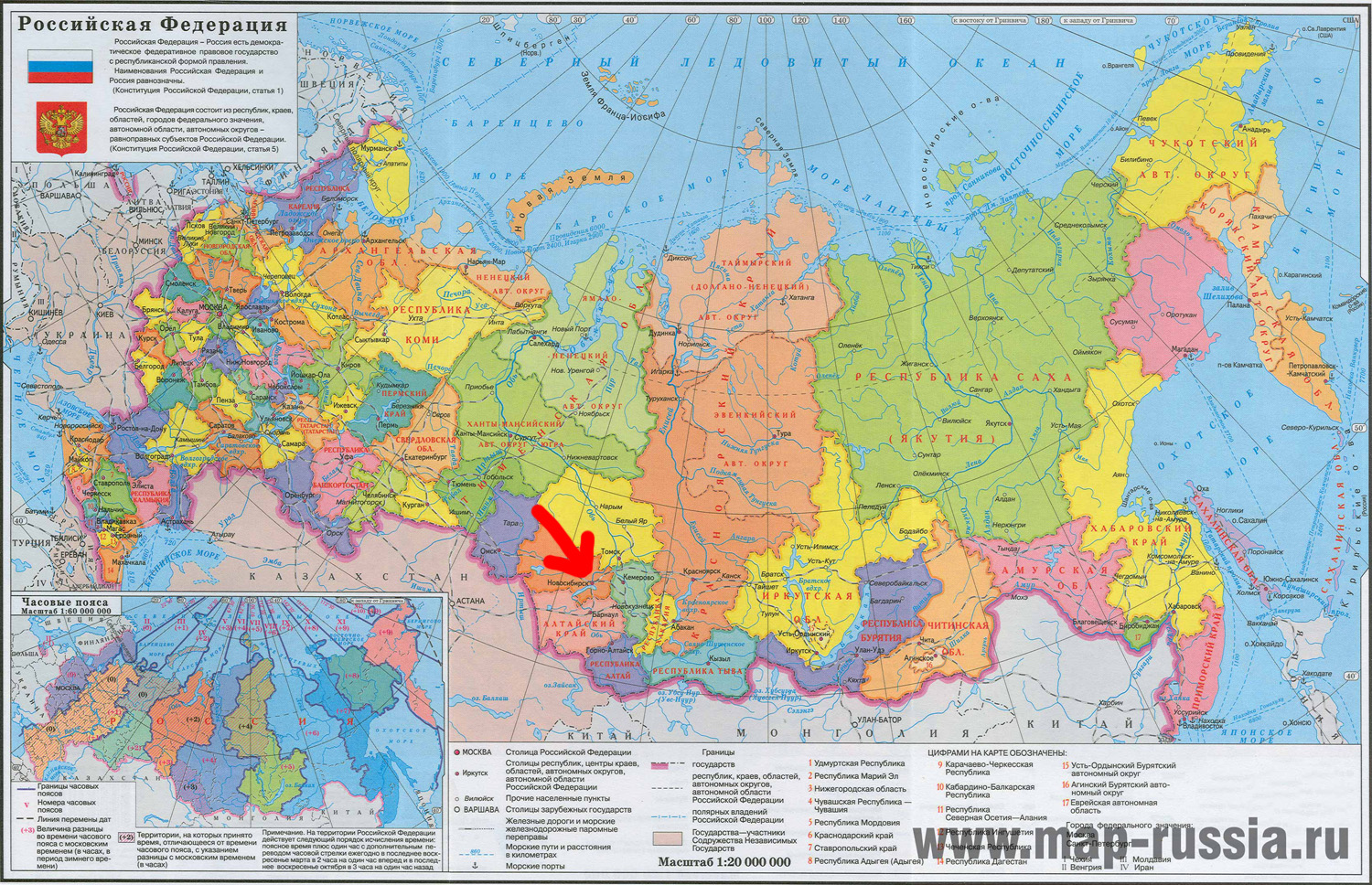 russian map with Readarticle on File central africa regions map besides Australia further Buddhism by country also Browseresults together with Vankor field.