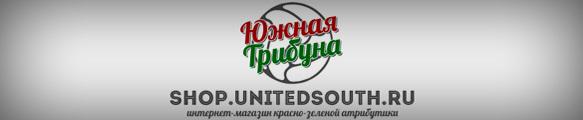 Интренет-магазин красно-зелёной атрибутики